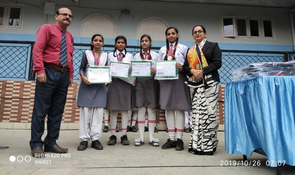 Inter School Kabaddi Championship -2019